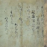 Calligraphy by Ono no Michikaze, Tokyo National Museum