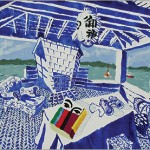 Roger Kizik, The Boathouse, East Anglia, 1998, New Bedford Art Museum