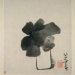 Chu Ta, 1626-1705