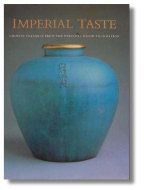 Imperial Taste